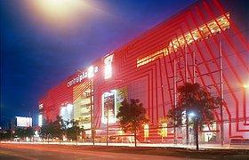 曼谷中心广场购物中心