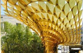 洛杉矶马克西米利安·夏尔室外装置