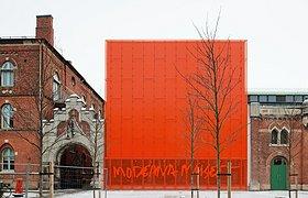 瑞典马尔默现代艺术博物馆