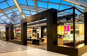 阿姆斯特丹Gelderlandplein咖啡公司