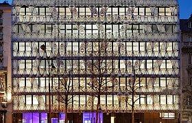 巴黎Origam办公楼