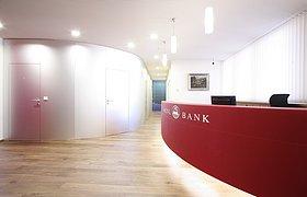 奥地利麦尔银行