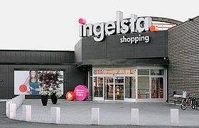 瑞典Ingelsta购物中心导视系统