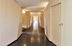 奥地利海恩堡疗养院