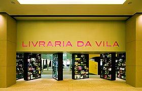 巴西Livraria da Vila书店