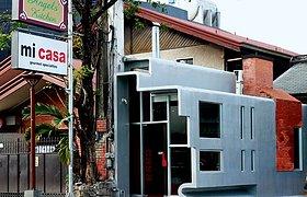菲律宾Mi Casa 我的家