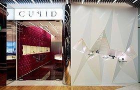 新加坡CUPID珠宝旗舰店