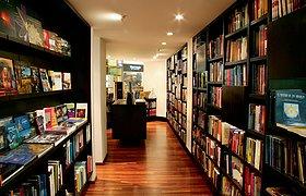 西班牙CONTRAPUNTO书店