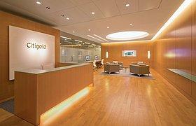 美国花旗银行- Citigold