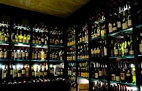 希腊藏酒轩