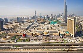 阿拉伯联合酋长国迪拜购物中心