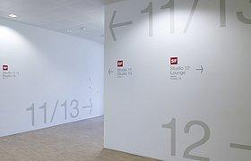 施韦泽尔电视工作室11-13室导视系统
