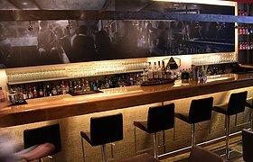 雅典巴拉酒吧
