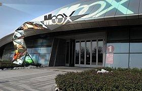 中国合肥MBox电影院