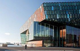 丹麦哈尔帕·雷克雅维克音乐厅及会议中心音乐厅