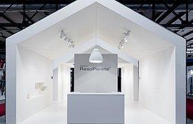 意大利2011米兰建筑展西斯特米瑞思帕瑞特公司展厅