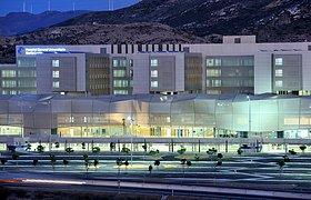 西班牙新圣卢西亚大学总医院
