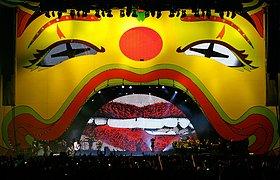 法国2008年米卡体育馆演唱会舞台