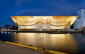 挪威克里斯蒂安桑市Kilden表演艺术中心