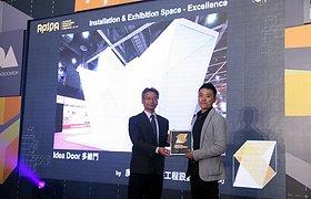 广州共生形态工程设计有限公司,共生形态设计总监彭征