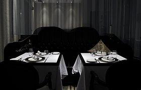 Le Salon 餐厅