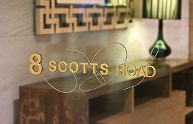 Scotts Square Residential Tower Signage & Wayfinding Program