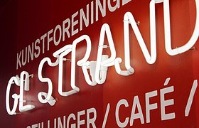 Gammel Strand展览馆标识设计