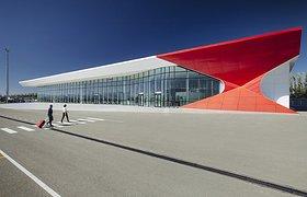 库塔伊西机场