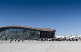 美国商业(私人)专属航空港