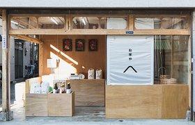 日本Okomeya米店