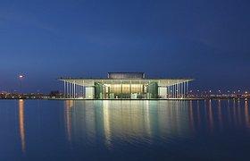 巴林国家大剧院