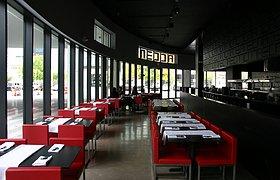 Accent餐厅