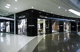 三亚Prada旗舰店