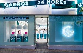 西班牙Garros药店