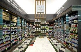 dispensary药店