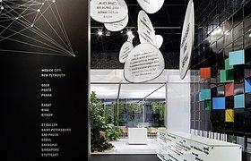 德国Burkhardt Leitner 建材公司 EuroShop 2014 展位