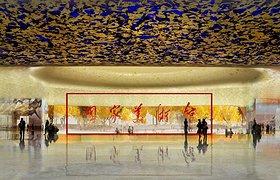 中国国家美术馆项目破土动工