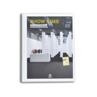 SHOW TIME 2 - The Art of Exhibition 现场力量2 - 展示的艺术