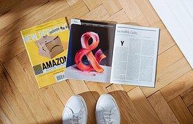 The New Republic Magazine - Ampersand