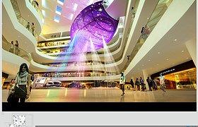 Kuala Lumpur Vision City, Malaysia