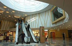 西班牙Rio Shopping