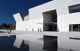 加拿大阿迦汗博物馆