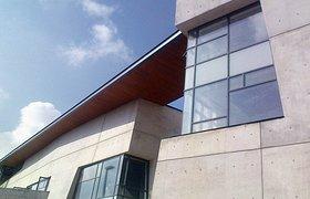 Beit-Halochem 康复中心