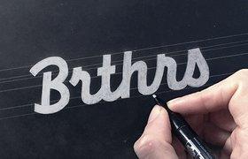 字体与标志设计 第三辑
