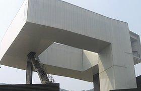 南京四方当代美术馆