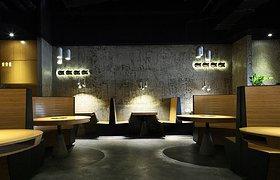 中国湖南鱼莲山鱼文化主题餐厅