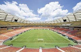 巴西亚马逊竞技场
