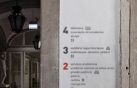 里斯本大学美术学院导视系统设计