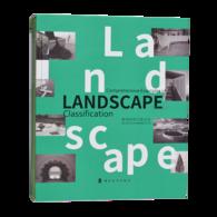 LANDSCAPE Classification 景观样例分类大全