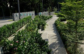新加坡滨海湾艺术公园 (青年奥林匹克公园)
